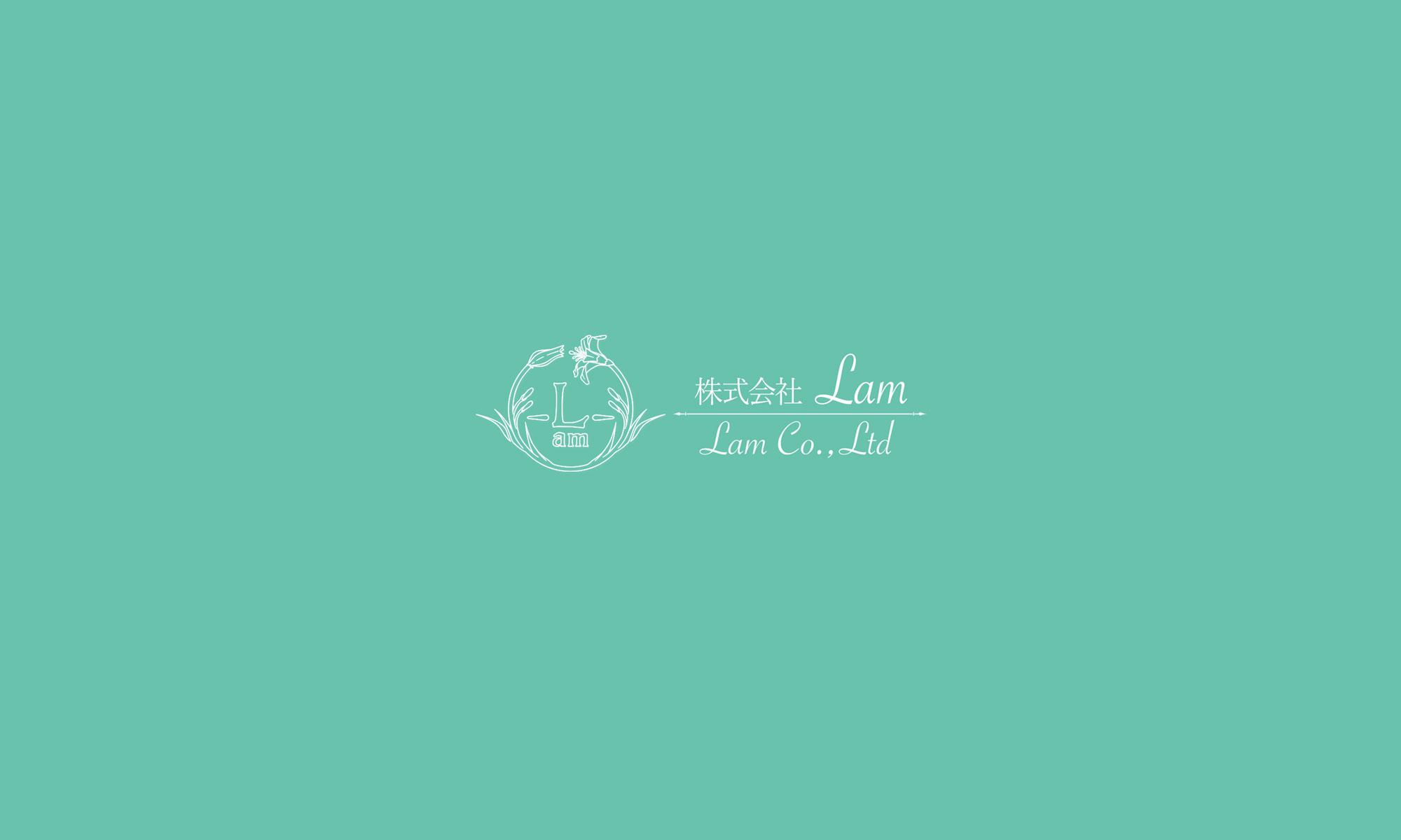 株式会社Lam